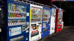 Vending machines on the street