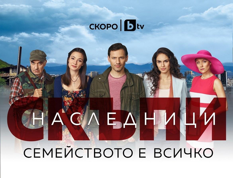 Скъпи наследници – Сезон 1 Епизод 61
