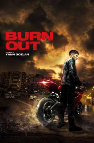 Burn Out / Прегаряне (2017)