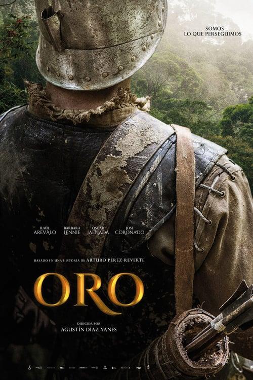 Oro / Злато (2017)