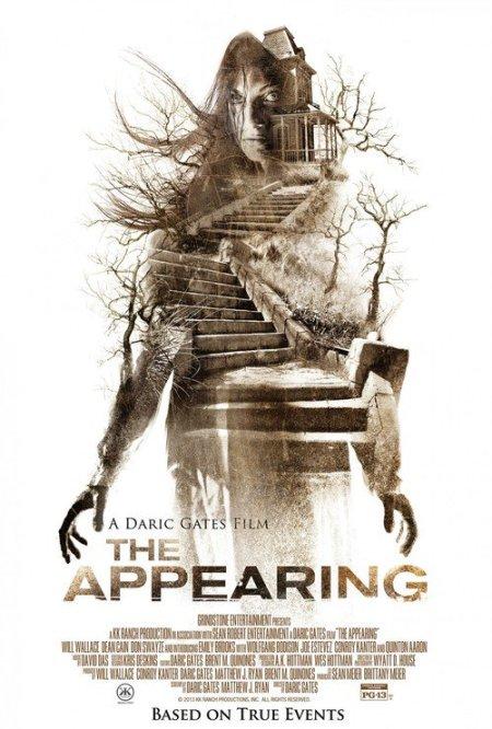 The Appearing / Видението (2013)