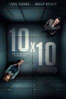 10×10 / 10 на 10 (2018)