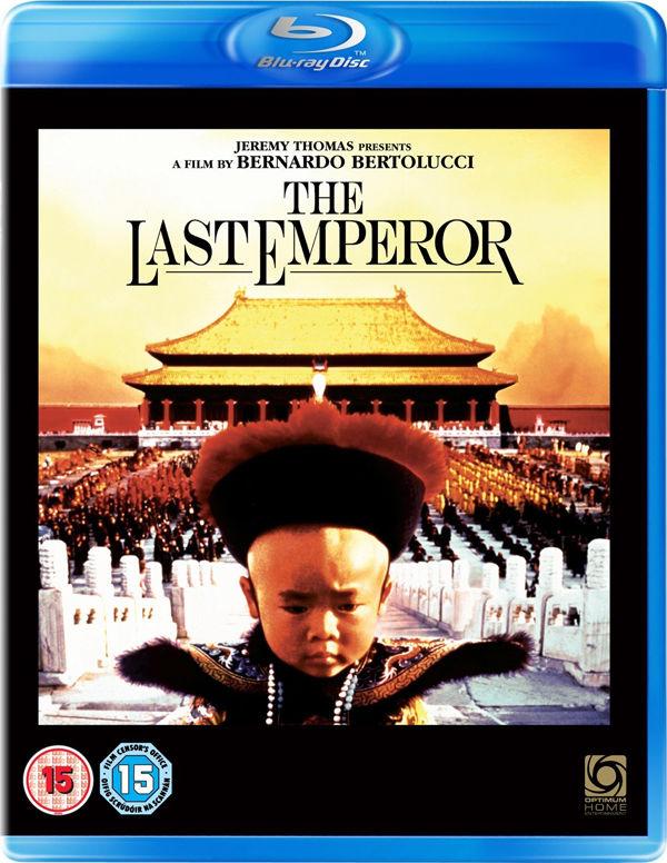 The Last Emperor / Последният император (1987)