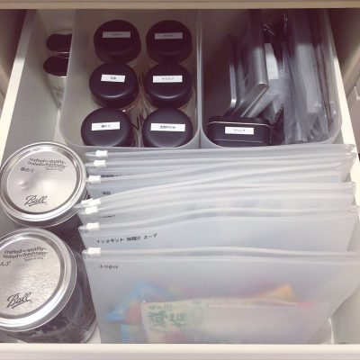 Organize junk drawer by labeling everything.