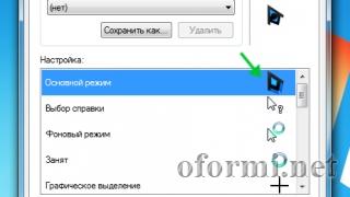 Как установить курсоры для Windows XP, Vista, 7, 8, 10