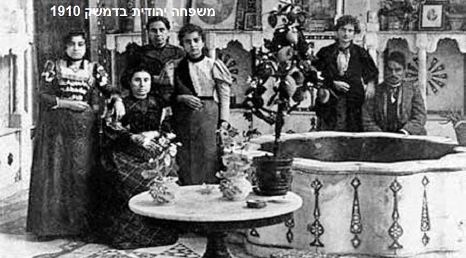 """""""נוכחות כה ארוכה"""": מדוע נעלמו כל היהודים מארצות ערב"""
