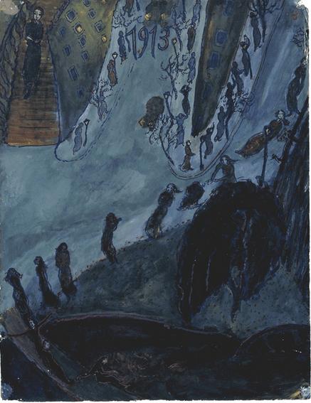 ציור ראשון - התאבדותה של שרלוט
