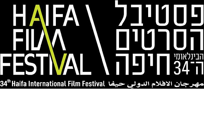 """אמש בפסטיבל הסרטים בחיפה, אנייס ורדה, """"האושר"""": נפלא, שוב, ועדיין!"""