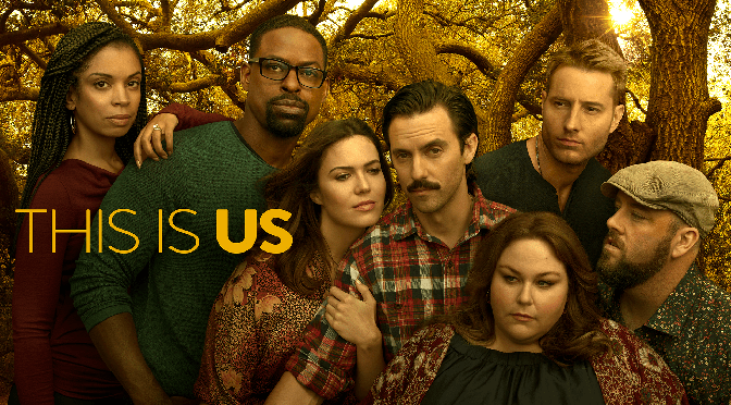 """סדרת הטלוויזיה """"this is us"""" – """"החיים עצמם"""": איך נראית אהבה"""