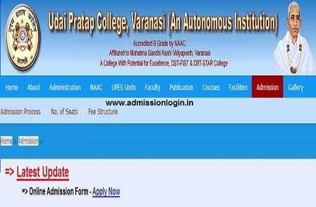 UP College Varanasi Admission Form Last Date, Courses, Fees, Entrance Exam