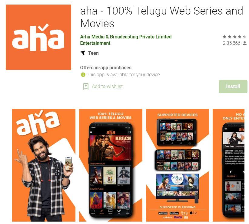 Aha App Download