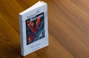 Mon Livre coup de cœur : Livre Bestiaire et Flore des Francs-Maçons