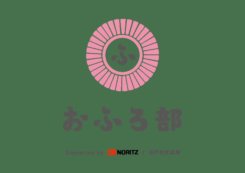 logo_ofurobu