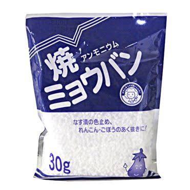 出典:ミョウバン水で手汗を抑える!ミョウバン水の作り方