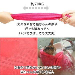 猫用みのむし袋の特徴説明