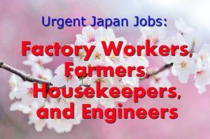 japan-job-hiring