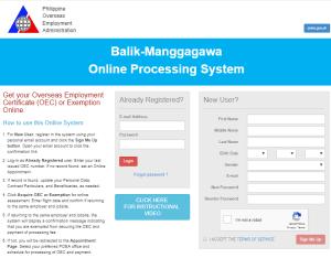 balik-manggagawa-online