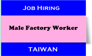 Taiwan-Job-Hiring-for-Male-Factory-Worker