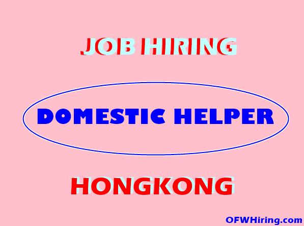 DH-Job-Opening-for-Hongkong.