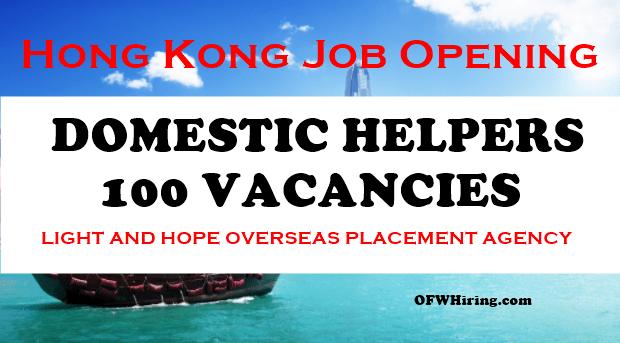 Hong Kong Job Opening 100 Vacancies For Filipino Domestic Helper