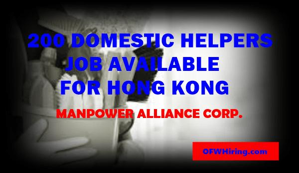 DH-Hong-Kong-Job-Hiring