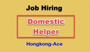 Hongkong-Domestic-Helper-Job-Hiring-Ace