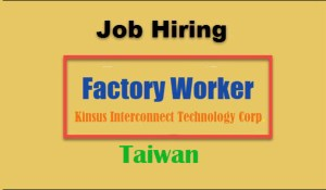 Taiwan-Male-and-Female-Factory-Worker-Job-Hiring