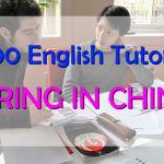english-tutor-china