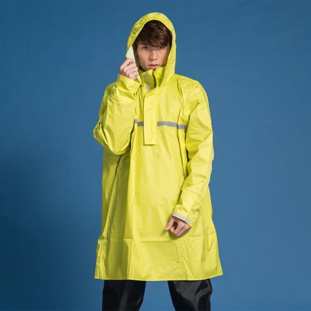 brightday 背包 雨衣購物比價 第2頁 - 2020年10月 優惠價格推薦 | FindPrice 價格網