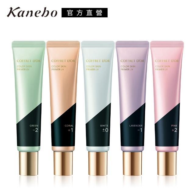 Kanebo 佳麗寶-專櫃 【COFFRET D'OR系列】光色立體粉底液UV 哪裡買。試用機會、優惠訊息一覽   UrCosme