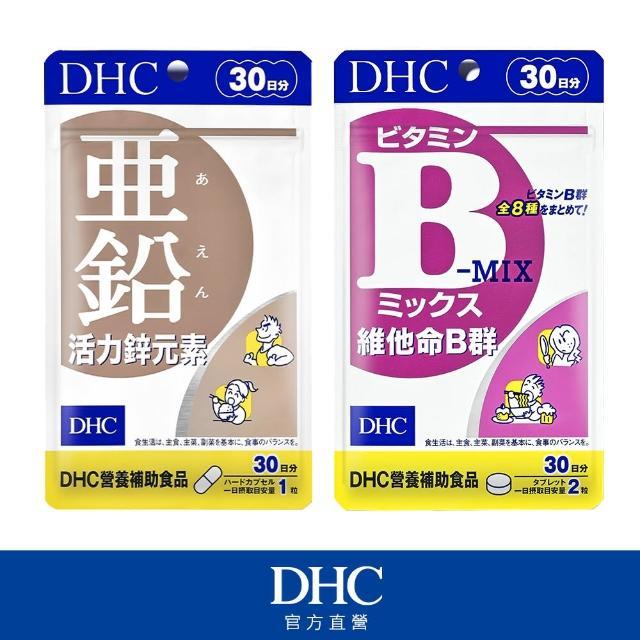 DHC 活力鋅元素購物比價第2頁 -FindPrice 價格網