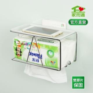 【家而適】多功能衛生紙置物架(附放置平臺-鍍鉻鐵)-momo購物網