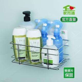【家而適】四方高欄角落架(鍍鉻鐵)-momo購物網