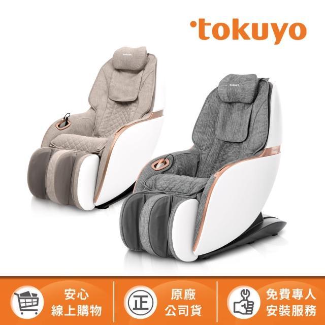 tokuyo-mini玩美椅 ProTC-297