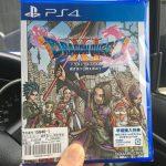 ドラクエ11(PS4版)購入~10時間プレイまで