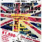 【12月10日夜】UNION JACK COLLECTOR主催のライブイベントがありますよ【酒田市】