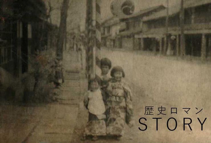 小鹿野町の歴史ロマン
