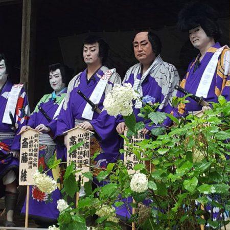 あじさい祭り、小鹿野町、おがの、小鹿野歌舞伎、うぶの会、名士歌舞伎