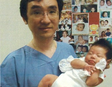 Newborn | The O&G Specialist Clinic