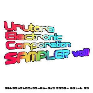 UECS1