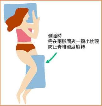 側睡腳夾枕頭x