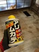 ムカデ対策の殺虫剤/忌避剤。これは、床下、家の周りなどに撒く。
