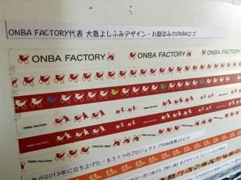 ONBA FACTORY ロゴの。