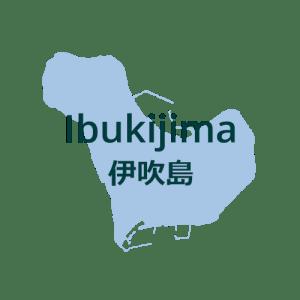 Ibukijima 500