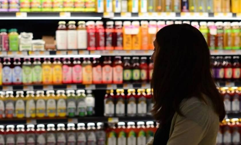 Supermarket Photo: Pixabay