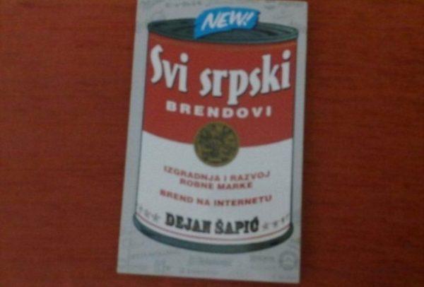 Svi srpski brendovi – Izgradnja i razvoj brenda
