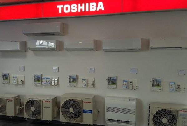 AKCIJA-NOVI MODEL 2018 -Klima uredaji Toshiba MIRAI inverter Elektromont Banja Luka 065 566 141