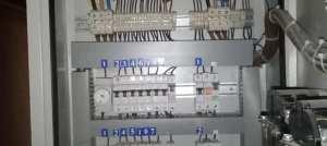 Elektricar majstor HITNE INTERVENCIJE 00-24 h Banja Luka 065 566 141