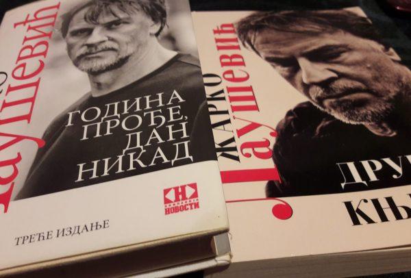 2 knjige Zarka Lausevica