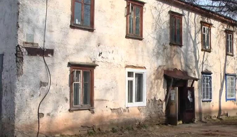 Процесс пошёл: из аварийных домов – в благоустроенное жильё